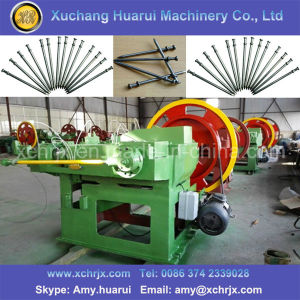 High Quality Double Head Nail Making Machine with Factory Price pictures & photos