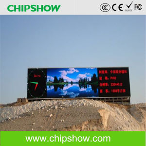 Chipshow High Performance P16 Full Color LED Display for Outdoor pictures & photos