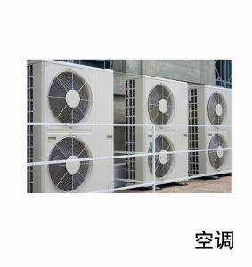Cooling Equipment of Outside Box of Air Conditioner Gl01 pictures & photos