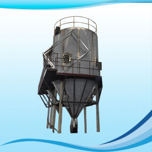 Zpg Centrifugal Spray Drier on Sale pictures & photos