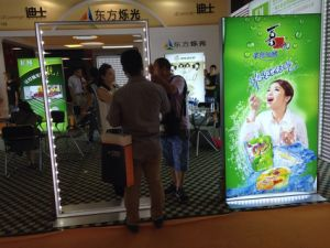 Aluminum profile poster free standing fabric frameless LED lightbox pictures & photos