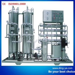 CE Approval All-in-One Water Treatment pictures & photos