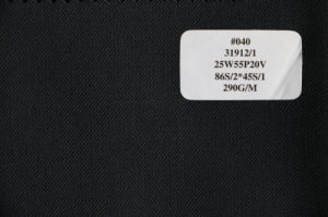 Double Face Serge Wool Fabric for Suit in Ready Stock