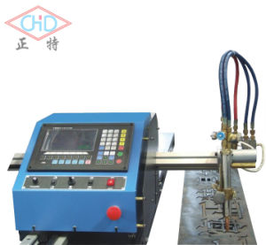 Znc-1500A CNC Gas Cutting Metal Cutting Machine with Ce Certificate pictures & photos