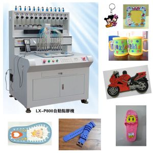 Liquid PVC Garment Label Making Machine pictures & photos