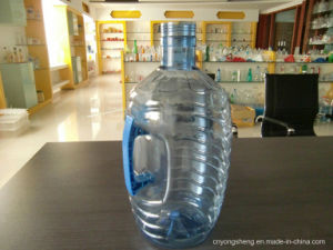 5L-20L Blowing Bottle Mould (YS99) pictures & photos