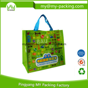 Custom PP Woven Non Woven Trade Show Promotional Bag pictures & photos