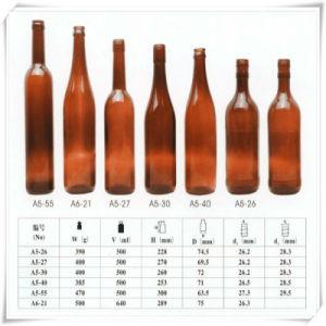 Drink Bottle for Wine
