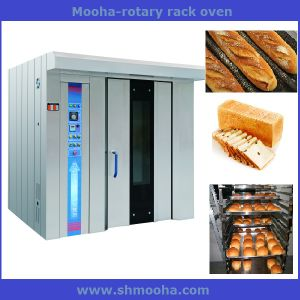 Bakery Equipments Electric Oven Rotary Model pictures & photos