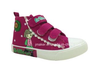 Cute Kids High Top Shoe with Soft PVC (J2318-B)