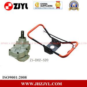Earth Auger Gear Case (ZJ-D02-520)
