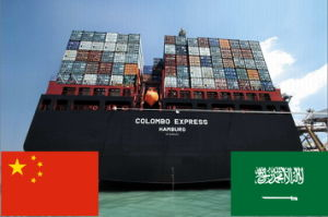 Ocean Transportation From China to Saudi Arabia