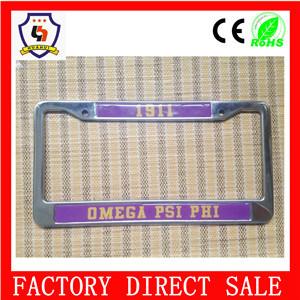 Embossed Logo Custom License Plate Frame pictures & photos