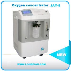 8L Oxygen Concentrator/Oxygen Concentrator Nebulizer/Oxygen Concentrator 8L pictures & photos