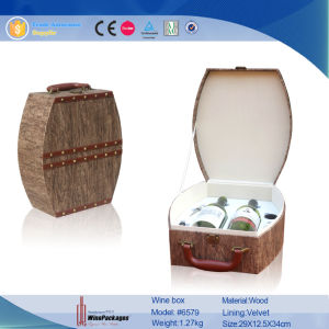 Clients Customized Wholesale Double Eco-Friendly Leather Gift Box (6579) pictures & photos