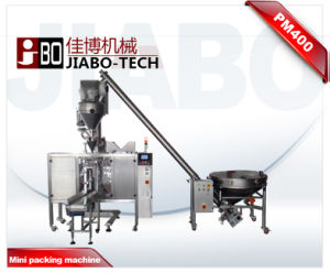 Bag-Given Doypack Powder Packing Machine pictures & photos