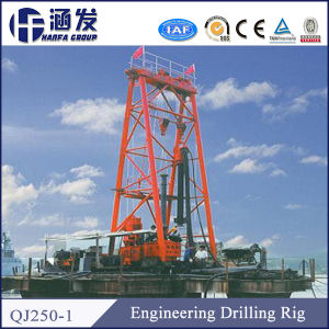 Engineering Drilling Rig for Hard Strata Qj250-1 pictures & photos