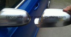 "High Quality S5 2012-2015"" Silver Side Mirror Housing pictures & photos"