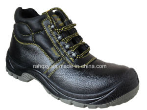 Split Embossed Leather Safety Shoes with Mesh Lining (HQ05055) pictures & photos