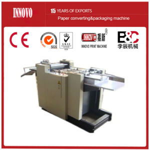 High Quality Paper Embossing Machine (ZXYW-650) pictures & photos