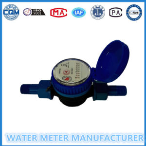 Gx-Meter Brand Single Jet Dry Type Brass Cold/Hot Water Meter pictures & photos