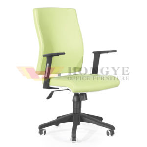 Soft Office Mesh Swivel Computer Chair (HY-131B) pictures & photos