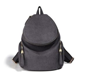 China Leading Ladies Hot-Selling PU Backpack Manufacturer pictures & photos