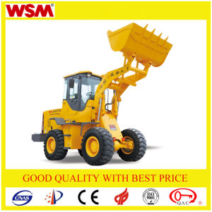The Smallest Loader 1.6 Tons with Bucket 1 M3 pictures & photos