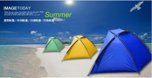 Carries Easyup Portable Sunshelter Beach Tent Automatic Top up Tent pictures & photos