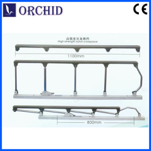 Foldind Metal Side Rail (SR-II)
