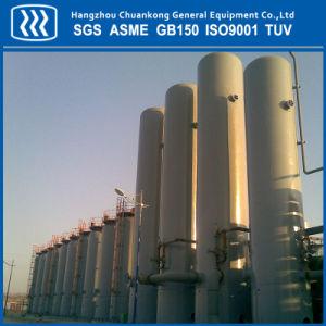 Psa Hydrogen Generator H2 Separation Device pictures & photos