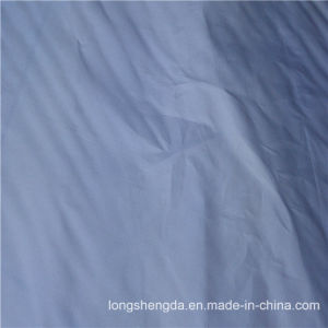 50d 300t Water & Wind-Resistant Anti-Static Sportswear Woven Peach Skin 100% Polyester Fabric Grey Fabric Grey Cloth (43379) pictures & photos