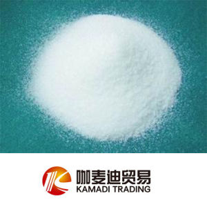 Sell Food Grade Citric Acid Anhydrous pictures & photos