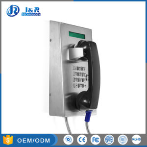 Jail Telephone Vandal Resistant Emergency Telephone with LCD Display (JR201-FK-LCD) pictures & photos