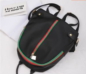 High Quality and Fashionbale Backpack School Bag Handbags pictures & photos