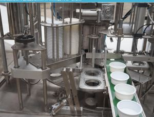 Rotary Cup Filling Sealing Machine for Coffee Powder (VR-1) pictures & photos