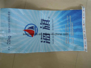 Hot Sale BOPP Woven Bag for Rice pictures & photos