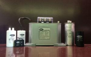 Metallized Polypropylene Film Illuminance Capacitor pictures & photos