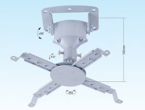 Projector Holder (YD-PRB-108)