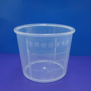 Disposable Medical Supplies 30ml Measuring Cup pictures & photos