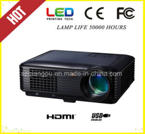 LCD Home Theater Projector (SV-226) pictures & photos