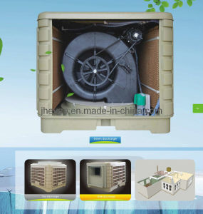 Centrifugal Type Evaporative Air Cooler (quiet air cooler) (JH18CPV) pictures & photos