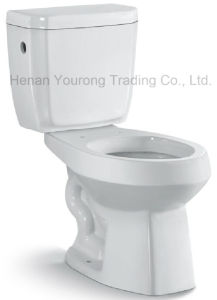 Siphonic Two-Piece Sitting Sanitary Ware (No. YR3)