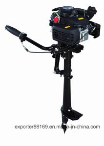 4stroke Outboard Motor pictures & photos