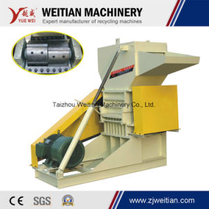 Plastic Crusher&Recycling Machines Manufacturer Swp550AG-10 pictures & photos