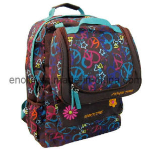 Children Shoulder Schoolbag Backpack with Lunch Bag (E540464)