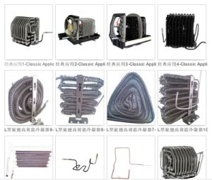 Condenser pictures & photos