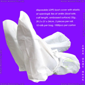 Disposable Hospital Boot Cover pictures & photos
