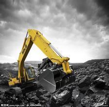 Ba4852px1 Excavator Special Bearing, 240*310*33 Excavator Bearing, Excavator Bearing pictures & photos
