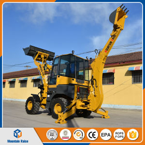 Chinese Manufacturer Cheap Mini Backhoe with Digger Loader 0.1cbm pictures & photos